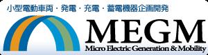 MEGM site